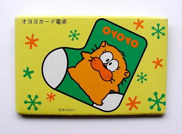http://www.dentaku-museum.com/calc/calc/91-bunrui1/52-card2/3-japan/oyoyo/2.jpg